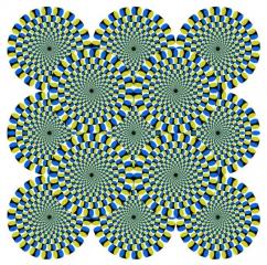 optische-tauschung